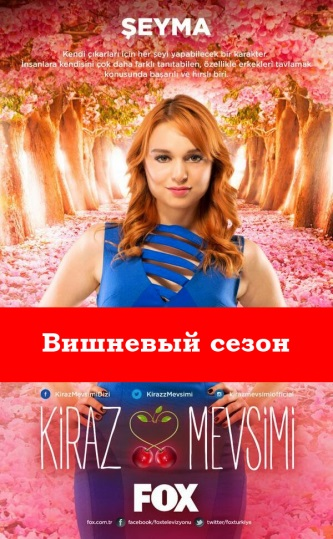 смотреть шоумастгоуон смотреть онлайн: