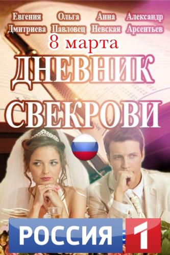 «Дорогая Мы Убиваем Детей Сезон 2 Выпуск 2 На Русском» — 2016